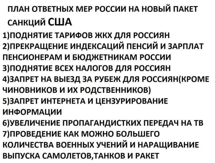 Министр обороны давал это видео, - Песков о сюжете ВВС США, который Путин выдал за российский обстрел в Сирии - Цензор.НЕТ 9118