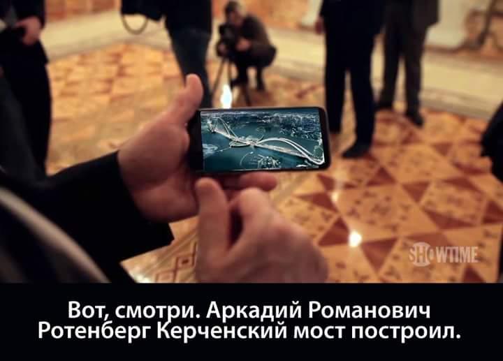 Министр обороны давал это видео, - Песков о сюжете ВВС США, который Путин выдал за российский обстрел в Сирии - Цензор.НЕТ 4491