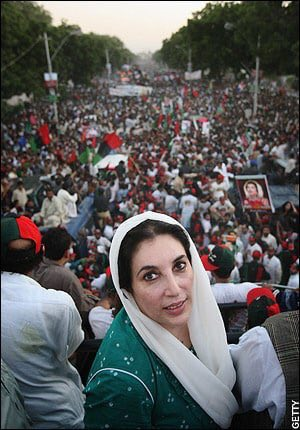 Like benazir bhutto hot agree