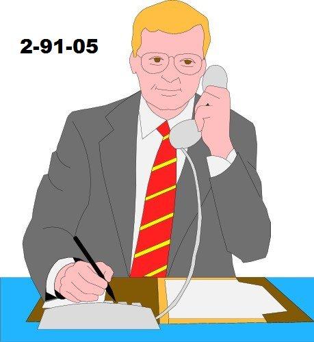 Акт проверки первичной документации кандидатской