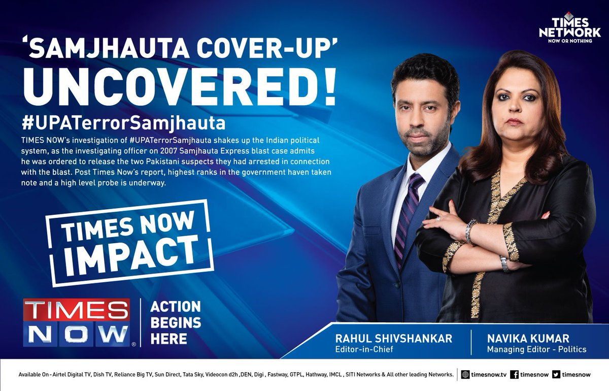 HUGE TIMES NOW IMPACT: After TIMES NOW uncovered #UPATerrorSamjhauta, highest ranks in Govt take note and a high-level probe is underway
