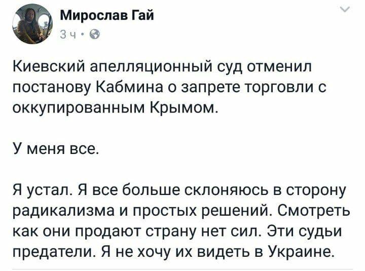 Порошенко поблагодарил Европейский Совет за продление санкций против России - Цензор.НЕТ 3971