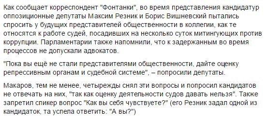 В России расследованием убийства Вороненкова занимается следователь, который ранее фабриковал против него дело, - Максакова - Цензор.НЕТ 6010