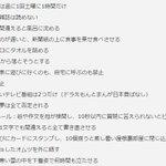 秋葉原通り魔事件を起こした加藤智大を作るためのレシピを置いておきますね。 pic.twitter.c…