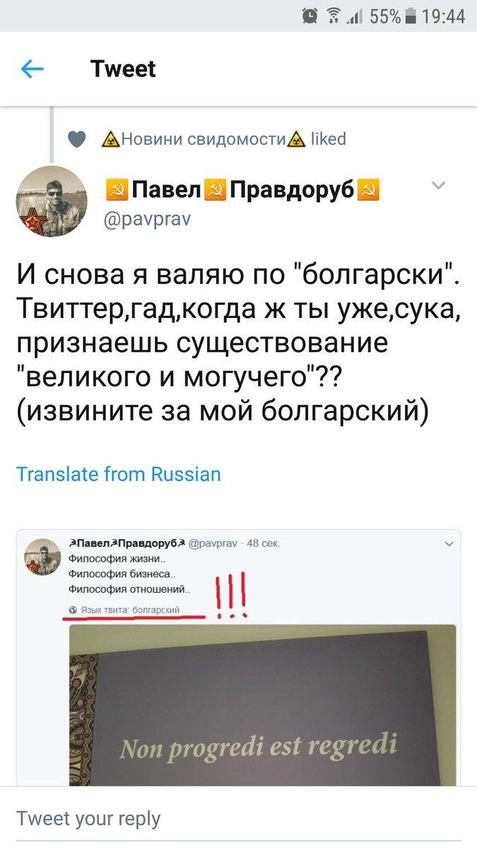 малышка яндекс переводчик с русского на узбекский соком киски