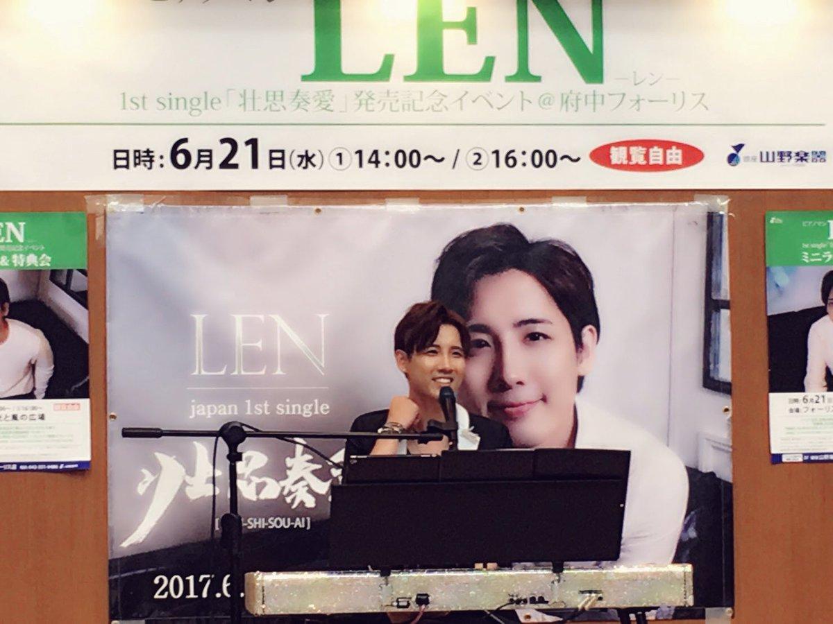 piano_Len