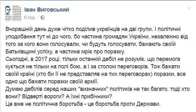 Луценко внес в Раду представление на снятие неприкосновенности с нардепа Дейдея за незаконное обогащение на 6 миллионов - Цензор.НЕТ 2986