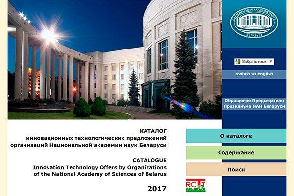 Электронный каталог российской государственной библиотеки - a7e