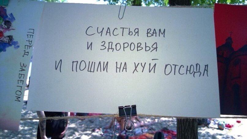 Порошенко о поддержке Украины в мире: Деньги нам нужны, но не в первую очередь - Цензор.НЕТ 2869