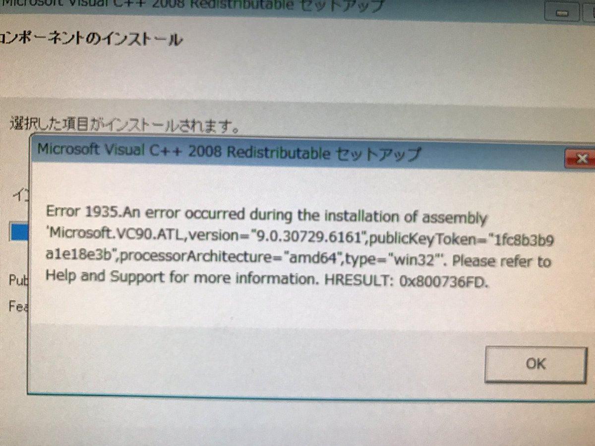 Microsoft visual c runtime library скачать для windows 7 - 85