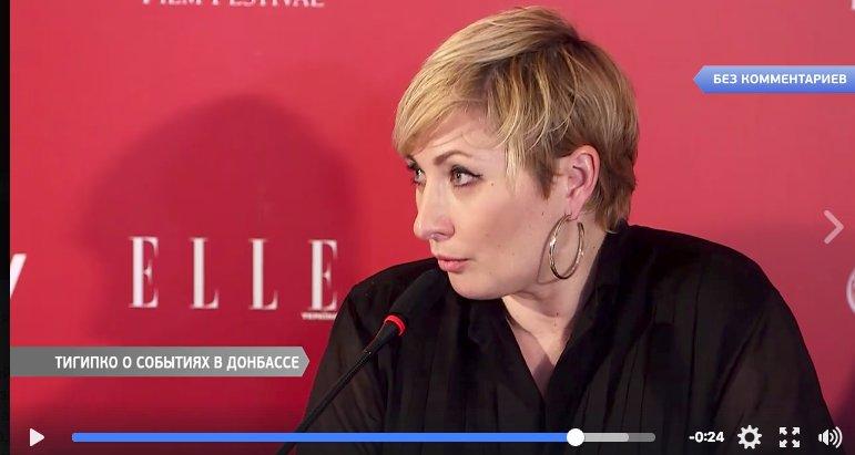 Америке нужна Украина, - Ирина Геращенко рассказала подробности визита Порошенко в США - Цензор.НЕТ 6620