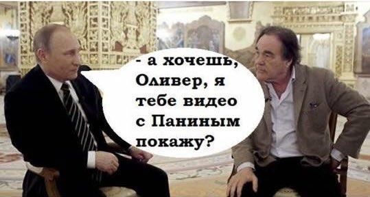Министр обороны давал это видео, - Песков о сюжете ВВС США, который Путин выдал за российский обстрел в Сирии - Цензор.НЕТ 9500