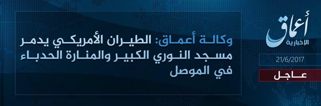 #ISIS claims via #Amaq tha US strikes did it <br>http://pic.twitter.com/QY55nOBFCz