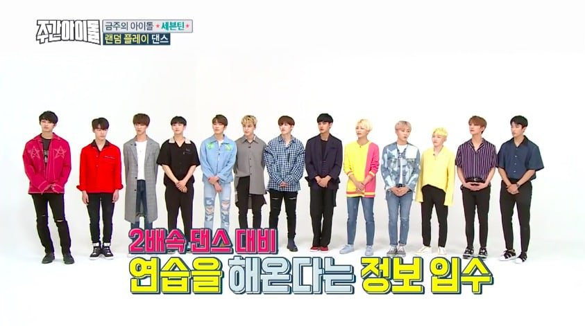 """WATCH: #SEVENTEEN Takes On Random Play And Double Speed Dances On """"Weekly Idol"""" https://t.co/bCJAJYuHZr"""