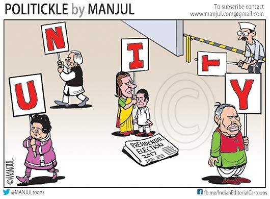 #RamNathKovind #Opposition #presidentialelection2017 My #cartoon https...