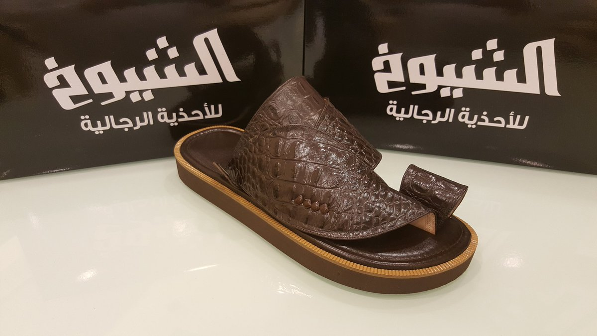 ba3a8a8ab حذاء الشيوخ Shiookh Shoes on Twitter: