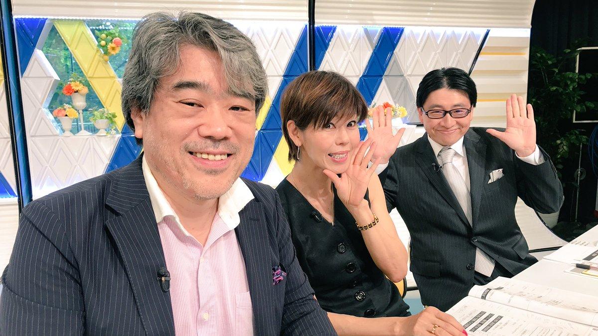 皆さんおはようございます!新幹線は始発から運行を開始、足止めされていた方々本当にお疲れ様でした。今朝のゲスト河合さんも昨日は大変だったそうです!瀬尾さん、田中さんも宜しくお願い致します! #クロス