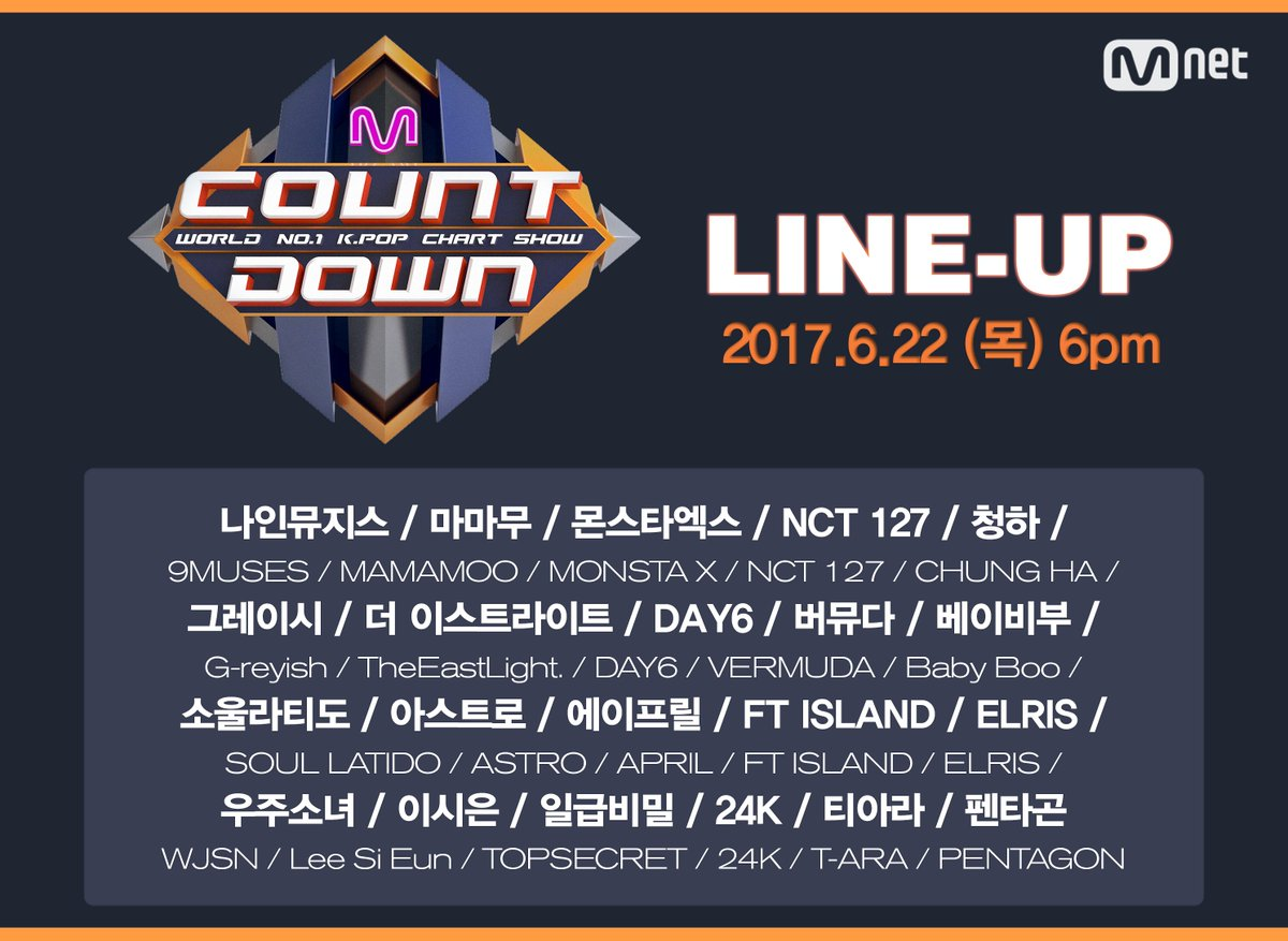 [#MCOUNTDOWN] Ep.529 Line up|World No.1 KPOP Chart Show M COUNTDOWN Ev...