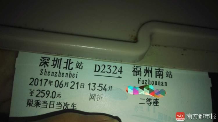 Train stuck in tunnel between Shenzhen and Fuzhou for nearly 2 hrs after malfunction Wed, leaving passengers w/ no AC or lights: local media