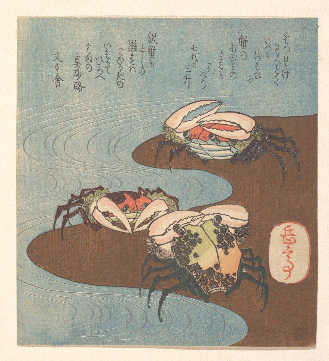 """モシモフキヲ on twitter: """"#岳亭春信 の蟹がかわいい。 #カニの日"""