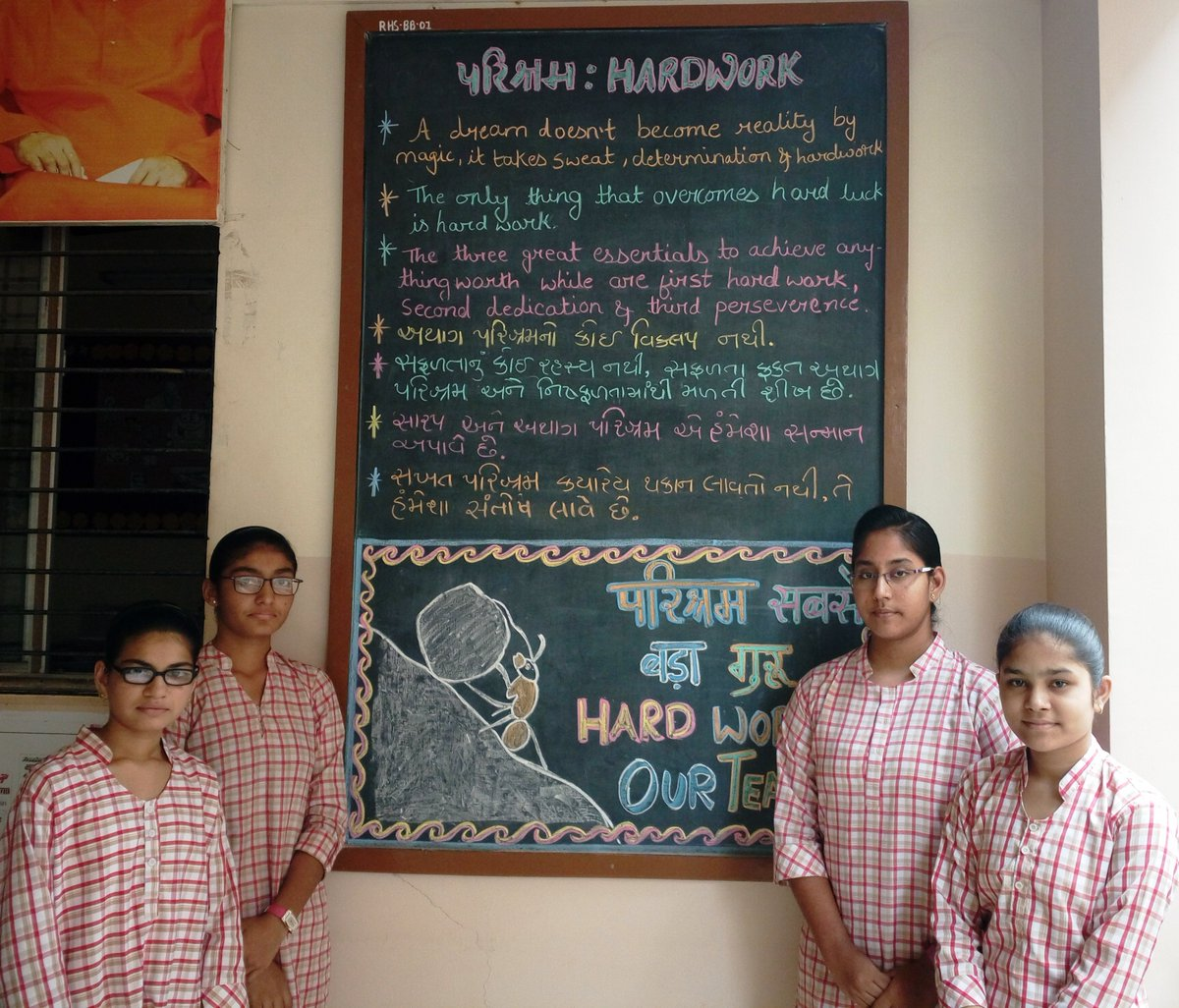 #NoticeBoard #activity on &quot;#Hardwork&quot; by #rosaryschoolrajkot #students . #Achievement #Goal #success @DrVishalVaria<br>http://pic.twitter.com/Q6YH0bIEMn