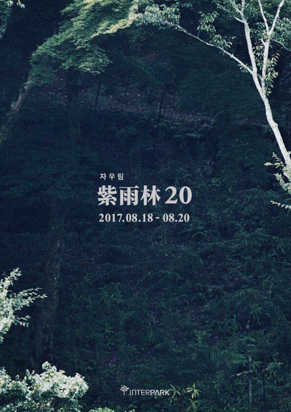2017 8월, 가장 우리다운 방식으로  자우림의 만 20세를 기념합니다.   [ 자우림, 20 ] 2017.8.18-2017.8.20 이화여대 삼성홀 ⁰티켓오픈: 6/29 (목)오후 2시 https://t.co/qPzbVwzVbV
