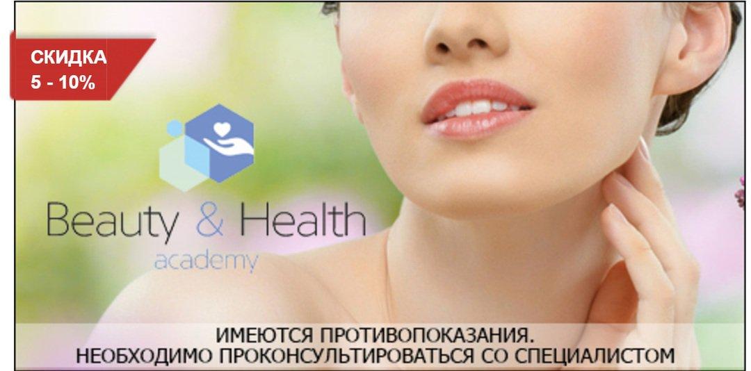 знакомств сайт и красота здоровье