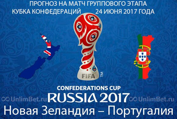 Prognozy sport ru