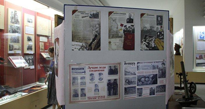 Выставка памяти