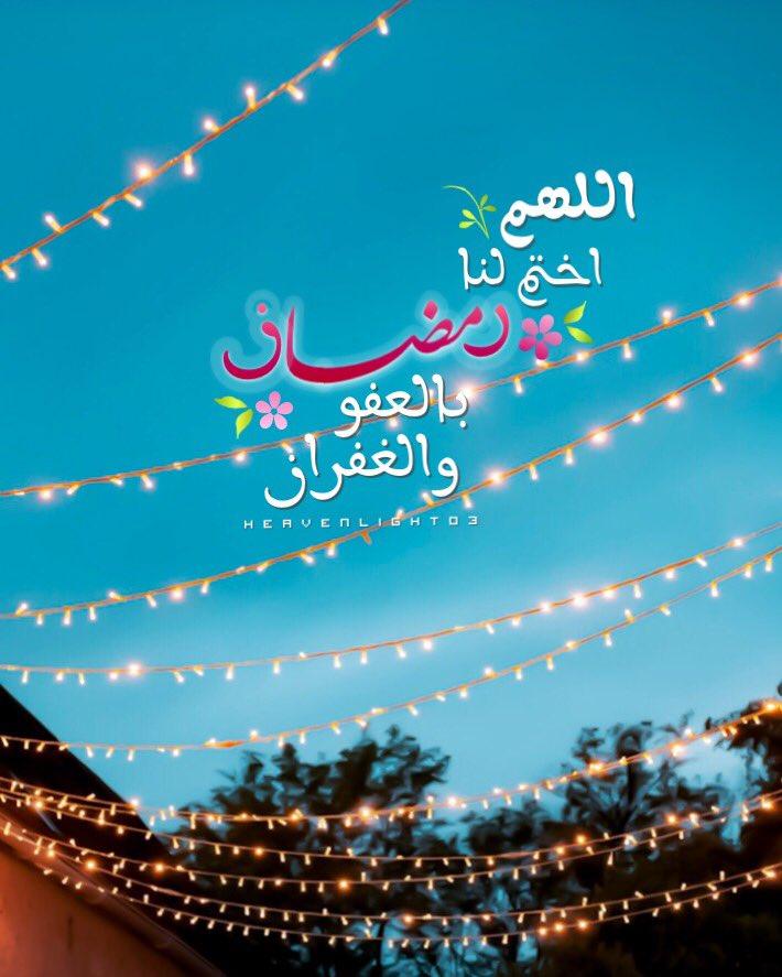 اجمل صور رمزيات عن العشر الاواخر من رمضان
