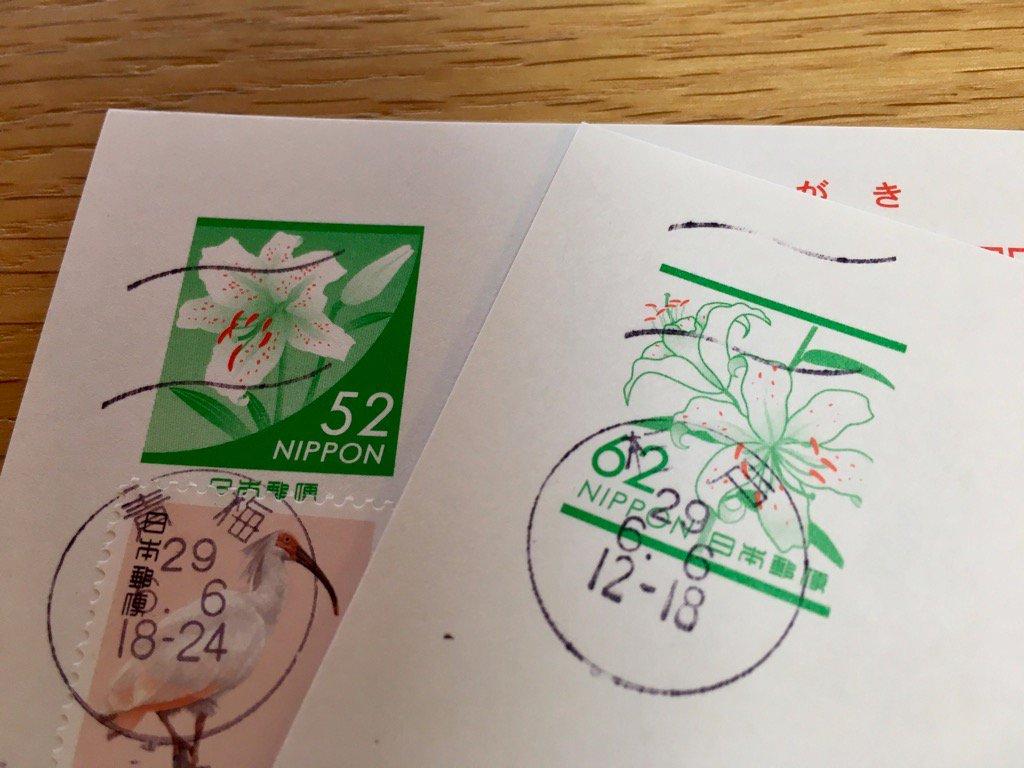そっか、10円値上がりして、百合が咲いたんだね。 https://t.co/AHJobFlVPc