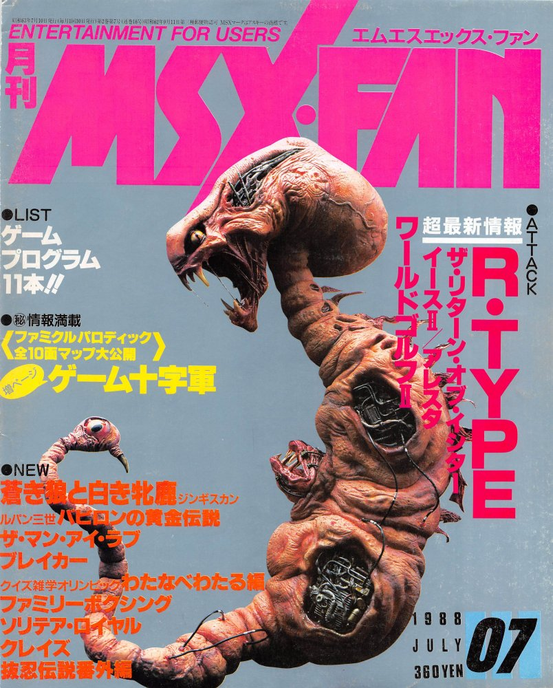 How good is this? MSX Fan magazine exclusively used clay models for their front covers. Including Akanbe Dragon! https://t.co/BjAKZzx5Al