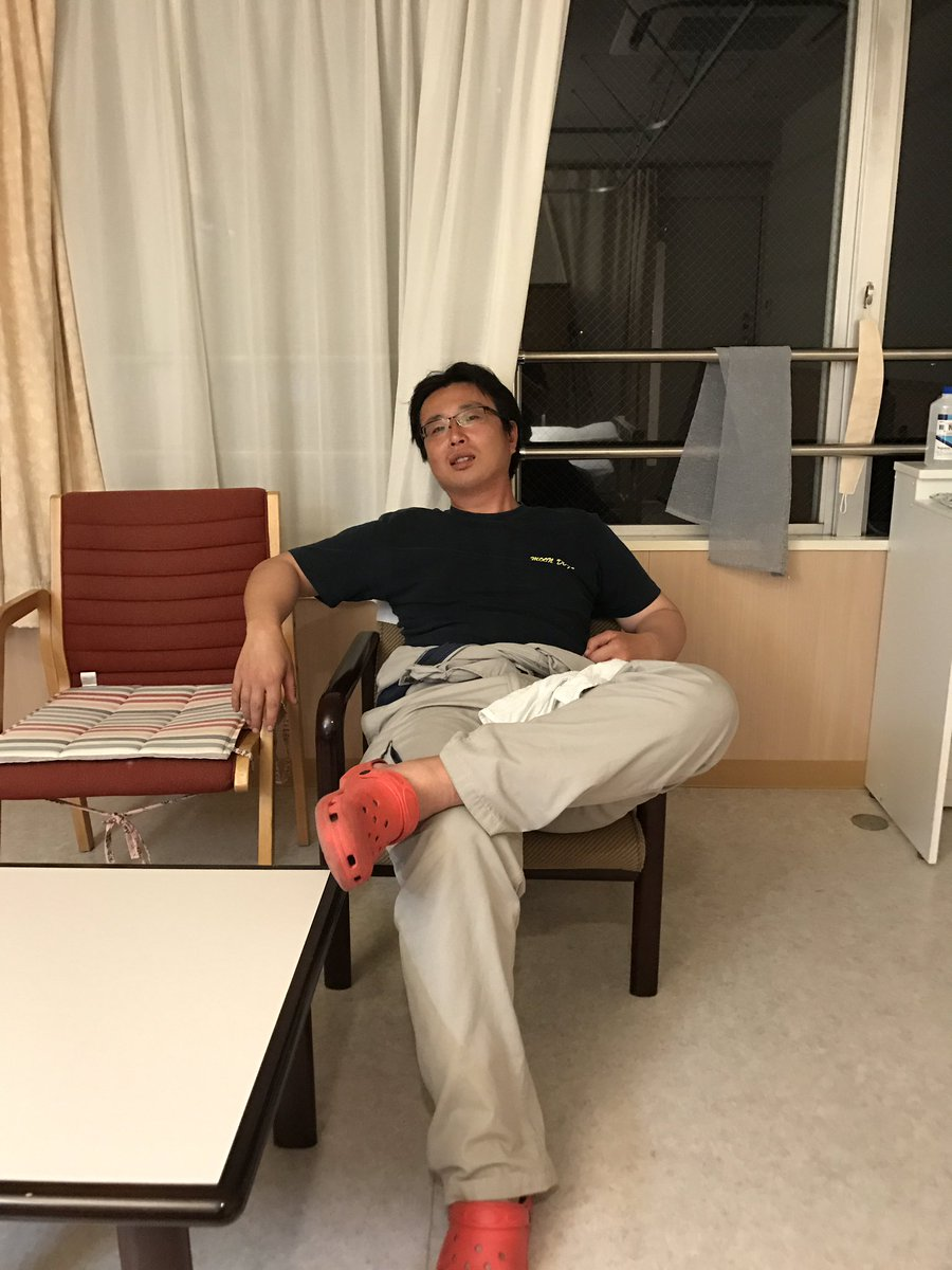 東松山 かい せい けい 病院
