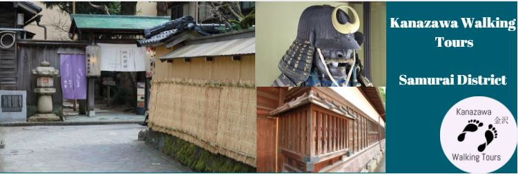 #Kanazawa #Walking #Tours release a new blog about our wonderful and intriguing #Samurai #District Read all about it  http://www. kanazawa-tours.com/blog/kanzawas- samurai-district &nbsp; … <br>http://pic.twitter.com/Ot1y6mZNlX