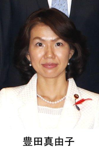 【#離党】秘書への暴力行為などが報じられた自民党の豊田真由子衆院議員が、事務所を通じて党本部に離党届を提出しました。「選良」の名に恥じない言...