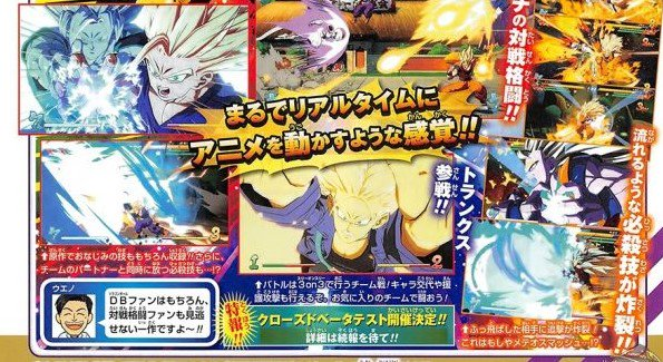 Trunks confirmed for Dragon Ball FighterZ: https://t.co/DDh0ZexCjA https://t.co/5skmGfSRrS