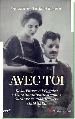 #TahaHussein Un énorme écrivain égyptien était aveugle mais Voyait .... Ses yeux étaient Suzanne L'amour de sa vie !