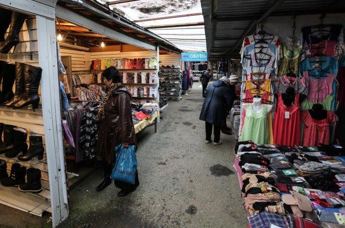Оптовые рынки таганрога