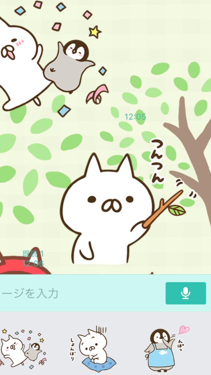 Deppちー Pa Twitter Mojimojiji 新しいコラボスタンプを早速いただいて使ったら つんつんが 壁紙にめっちゃハマって笑ったぁ 木をつんつんしてるぅ もじじ ねこぺん日和 Lineスタンプ ぺんちゃん ねこくん ラブリー か
