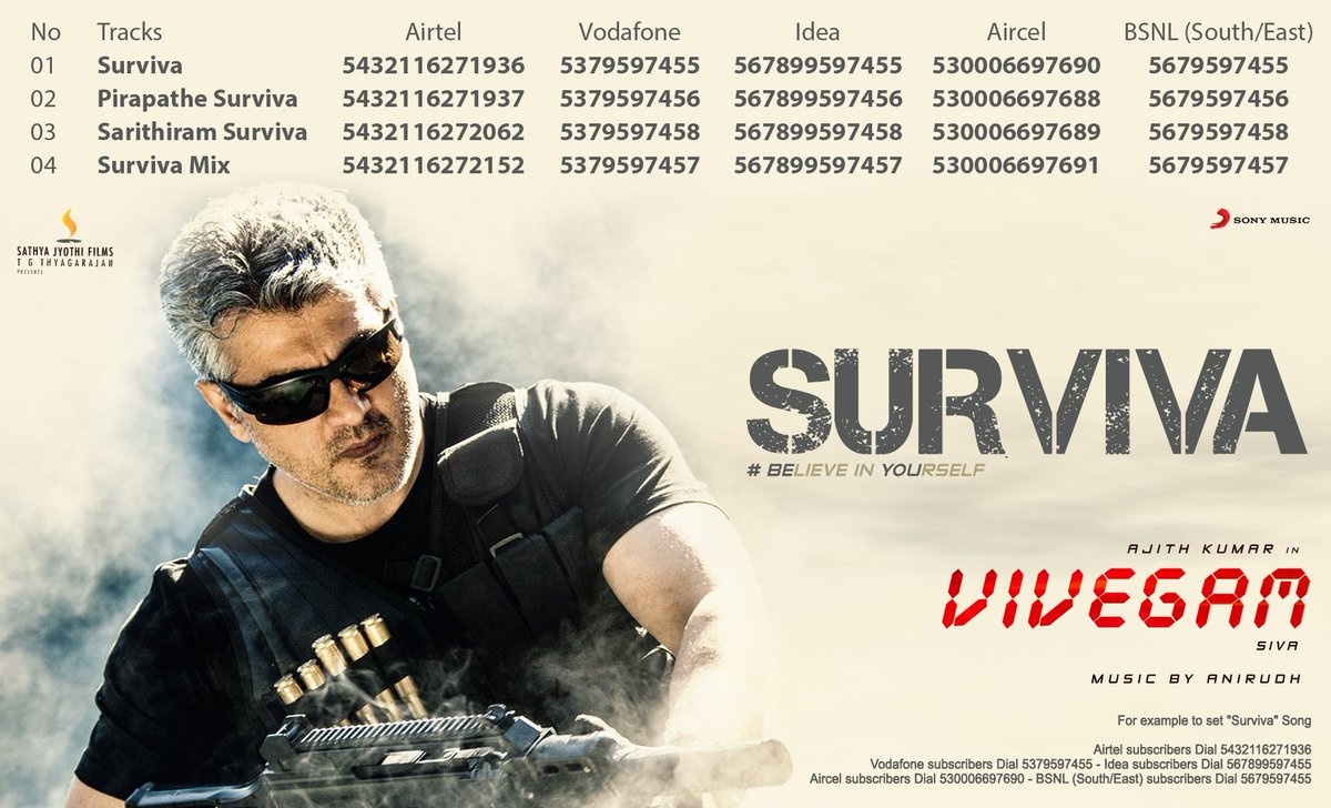 #Surviva caller tune codes 👇 THALA 25YRS GALA IN 41DAYS #ThalaFans