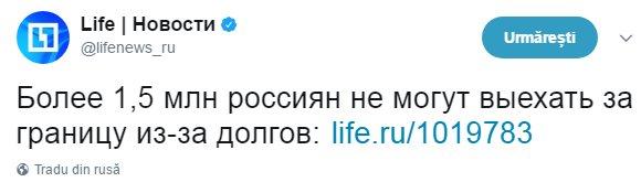 """""""Более 30 тысяч украинцев въехали в ЕС по безвизу. Отказы единичные и обоснованные"""", - МИД - Цензор.НЕТ 8897"""
