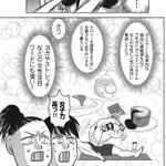 筋トレオタクと付き合うべき理由 pic.twitter.com/UlKLYSDARq