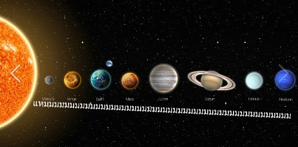 อิเหี้ยเกลียด กว่าจะเก็ทมีมนี้ มันคืออยากจะแหมให้ถึงดาวพลูโต55555555555555555