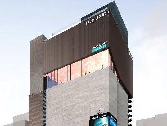 池袋の「IMAX with LASER」採用シネコンプロジェクトが着工。'19年夏開業予定 https://t.co/mLRuEf39x2