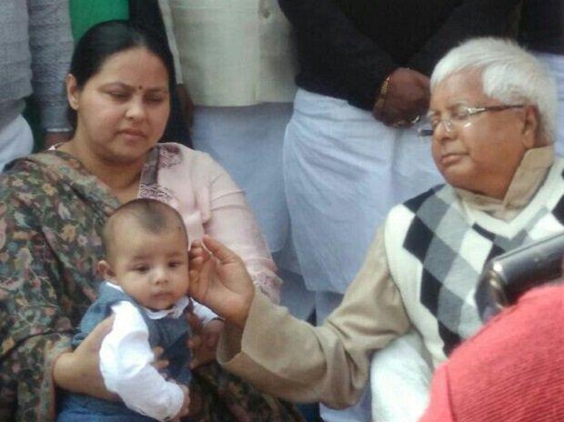 Misa Bharti's husband appears before I-T office in Benami properties case https://t.co/lu3cddYdTW