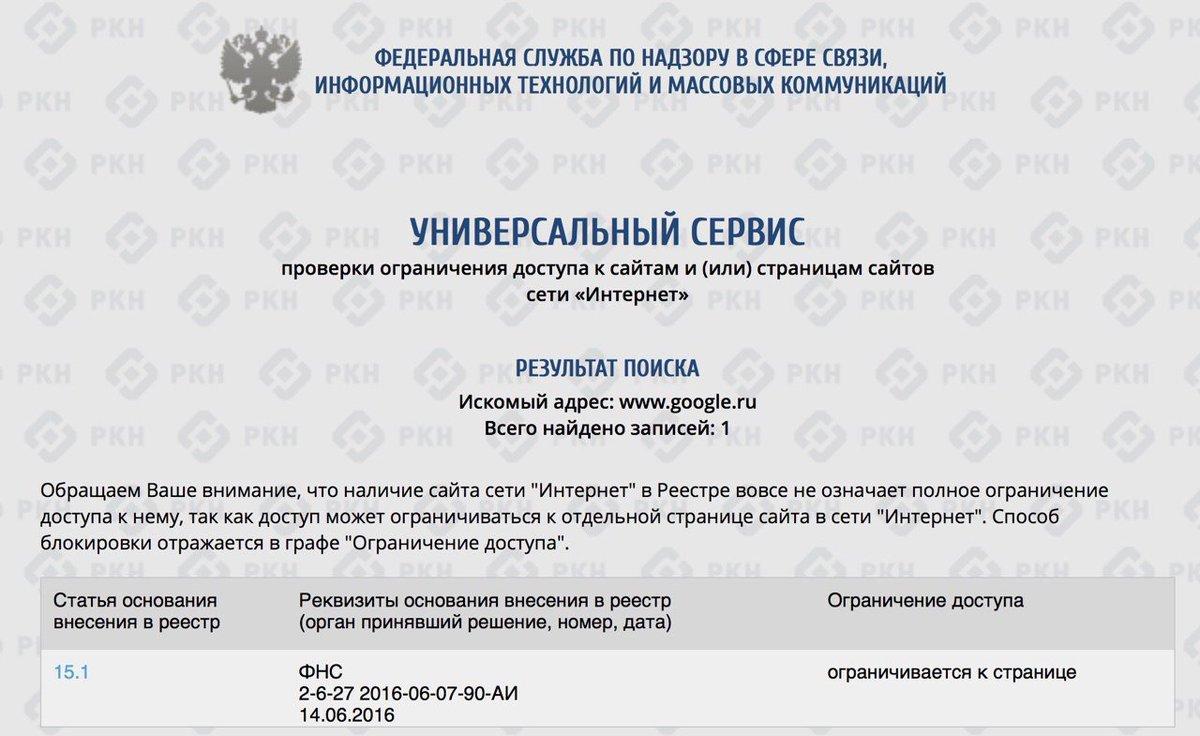 Киевсовет отказался от использования российского программного обеспечения - Цензор.НЕТ 4824