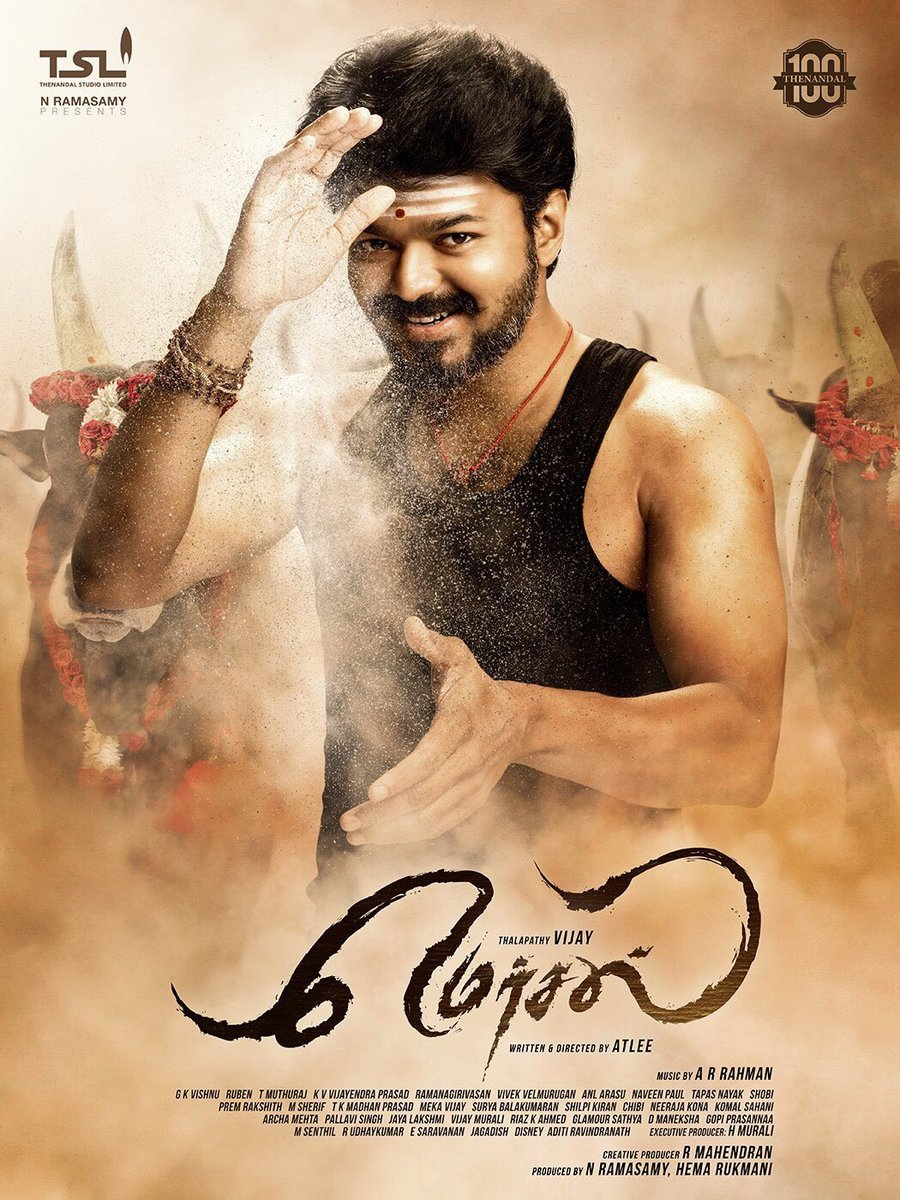 On his birthday the first look of chennai superstar #Vijay's #Mersal was launched today. Music by #arrahman. https://t.co/iRGUEv2m6K