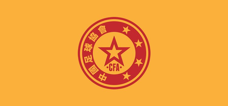 Chinese FA Cup: Round 4 Roundup | @vivek_neil | #CSL Roundup   http:// buff.ly/2sFcEbR  &nbsp;  <br>http://pic.twitter.com/SvK9GpJNJY