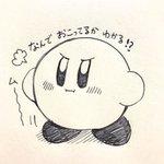 ちょろぽよ pic.twitter.com/o98fR8QtP0