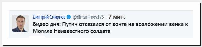 В Москве при ремонте люка погибли два украинца - Цензор.НЕТ 9783
